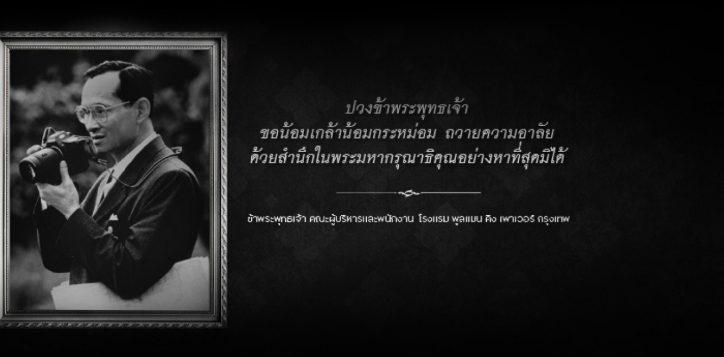 bangkok-city-hotel8-2