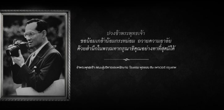 bangkok-city-hotel9-2